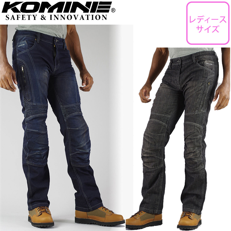 KOMINE コミネ フルイヤーケブラージーンズ WJ-731S F Kevlar Jeans バイク ジーンズ ジーパン プロテクター レディース パンツ 人気 おすすめ