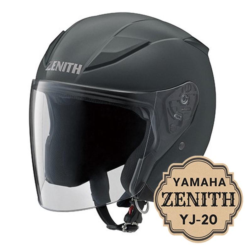 【送料無料】レディース バイク ヘルメット ヤマハヘルメット ゼニス YJ-20 全天候対応シールド標準装備 ラバートーンブラック Sサイズ