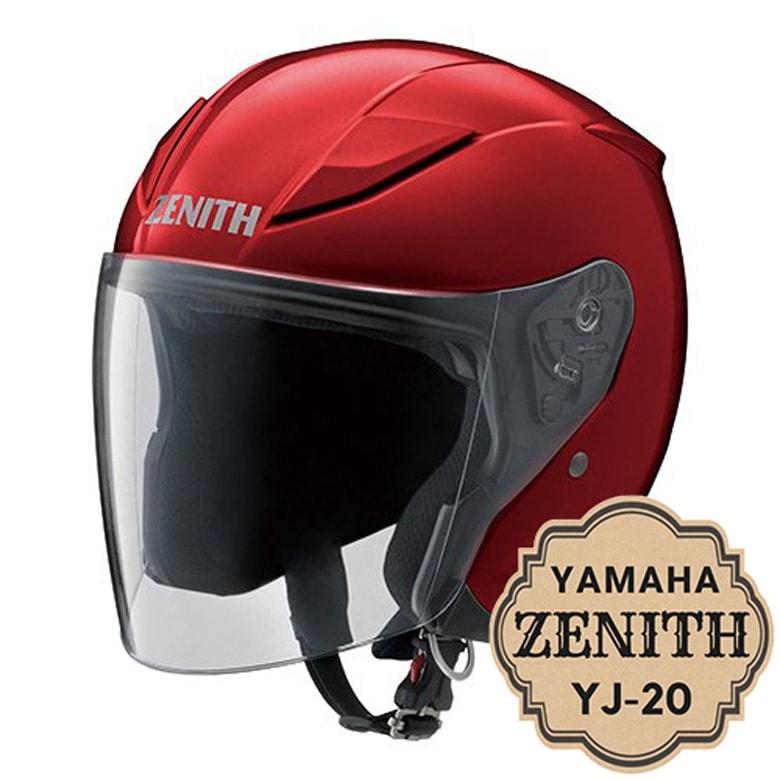 【在庫あり】バイク用 ジェット ヘルメット ライトスモークシールド標準装備 ヤマハ ゼニス YJ-20 メタリックレッド Mサイズ
