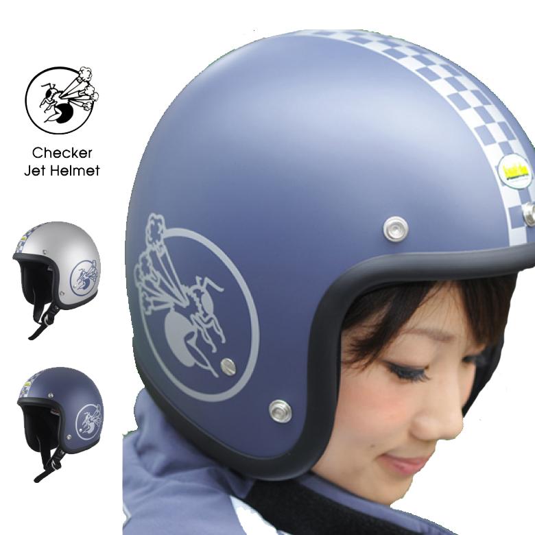 バイク ヘルメット BumBleBee バンブルビー チェッカー ジェットヘルメット BBHM-03N 【送料無料】