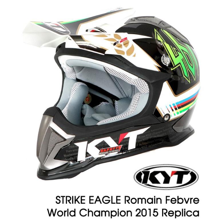 KYT STRIKE EAGLE Romain Febvre World Champion 2015 Replica ヘルメット オフロード モトクロス ストライクイーグル レプリカ レディース 小さいサイズ おすすめ グラフィック 【送料無料】