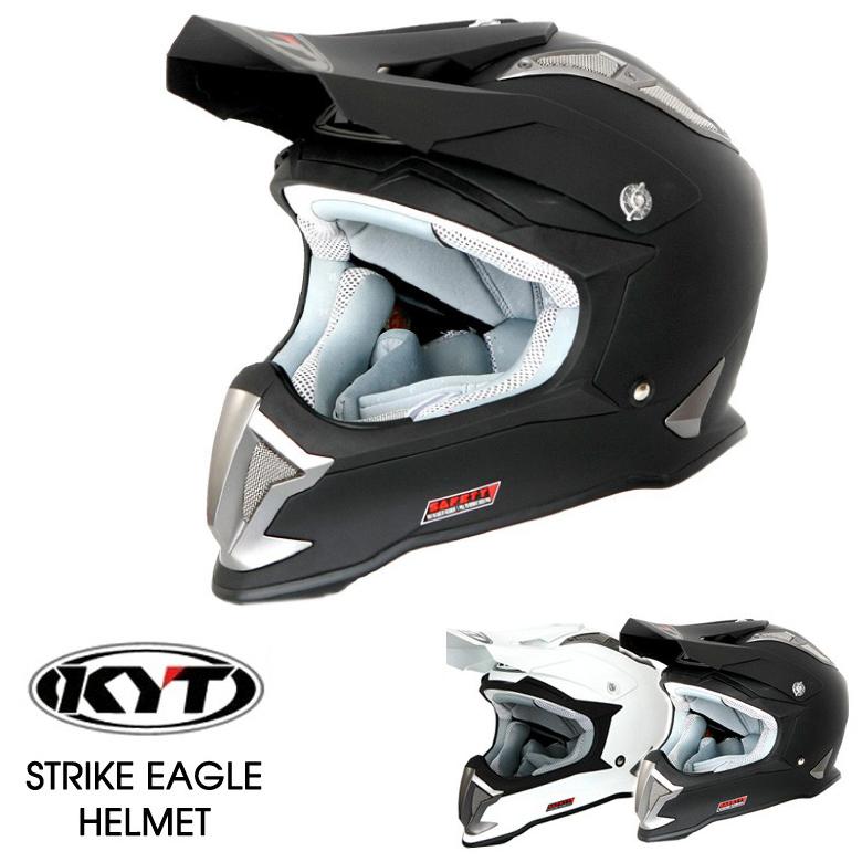 KYT STRIKE EAGLE ヘルメット オフロード モトクロス ストライクイーグル レディース 小さいサイズ おすすめ 単色 白 黒 マットブラック 【送料無料】