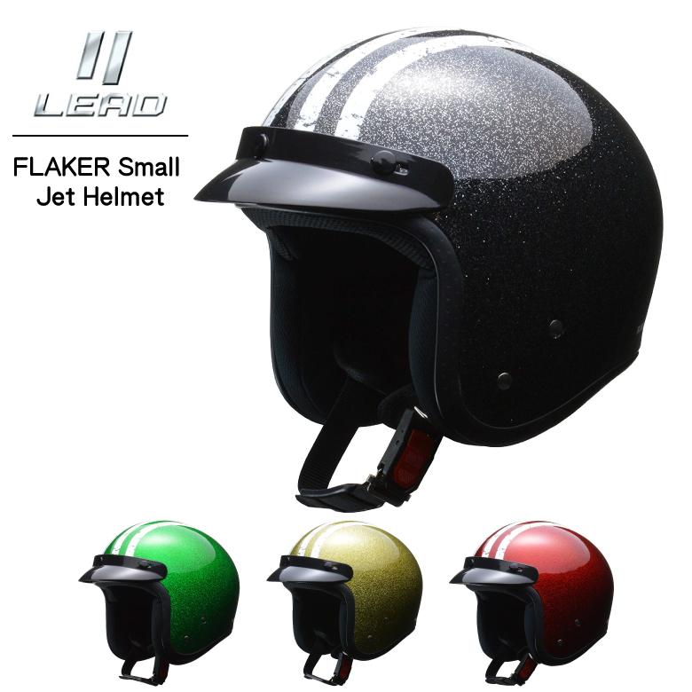 11周年記念セール 【リード工業】ジェットヘルメット FLAKER(フレーカー)【FLAKER】