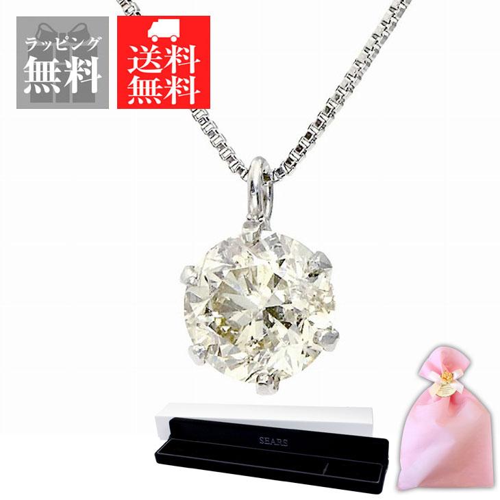 ダイヤモンド 0.5ct以上 PT999 純プラチナ レディース ネックレス 1粒 6本爪 誕生日プレゼント