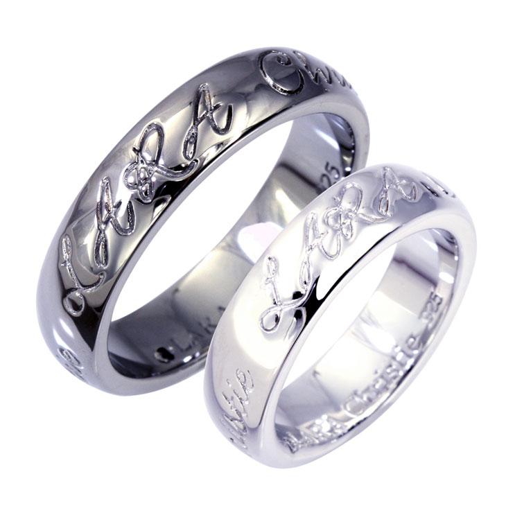 ララクリスティー LARA Christie ペア リング 指輪 ロマンス ペア リング PAIR Label r7503-p プレゼント カップル