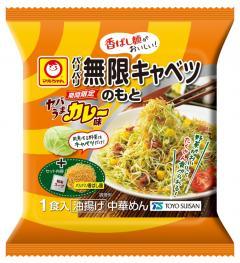 いよいよ人気ブランド ストアー マルちゃん 無限キャベツのもと ヤバうまカレ~1食×10