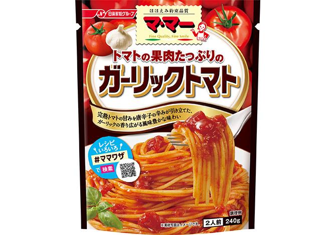 マ 特売 マー 販売期間 限定のお得なタイムセール トマトの果肉たっぷりのガーリックトマト×6
