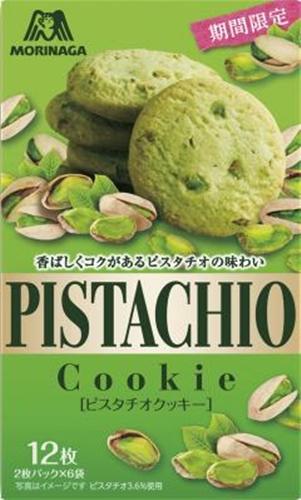 森永 安い レビューを書けば送料当店負担 ピスタチオクッキー 12枚×5