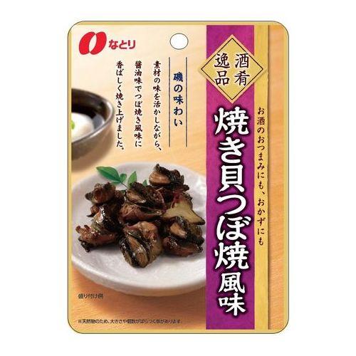 販売 なとり 卓越 酒肴逸品焼き貝つぼ焼風味 52g×5