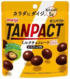 明治 ●日本正規品● タンパクトミルクチョコビスin 店内全品対象 45g×10