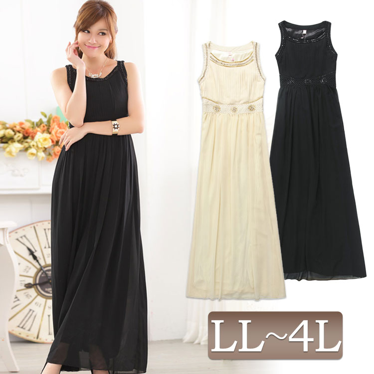【L-3L】ロング丈シフォンドレス 大きいサイズ レディース ドレス パーティードレス ロング ロング丈 スレンダーライン ロングドレス シフォン ウエストライン ビジュー スパンコール 大 LL 2L 3L 4L XL XXL LLサイズ 13号 15号 17号 ブラック 黒 black ベージュ