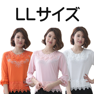 コーラス衣装 コーラスブラウス豪華な刺繍 ジルコン柄が華やかに上品なデザイン LLサイズ