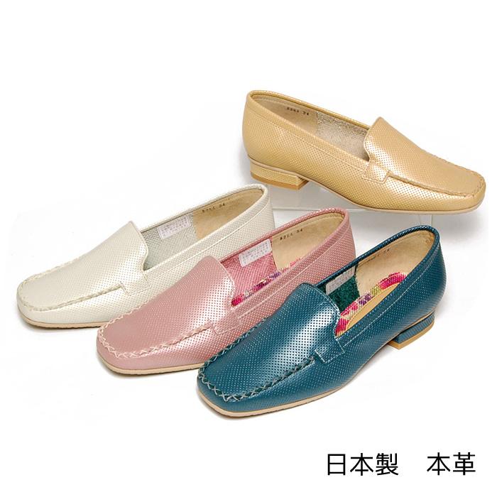 【セール】【送料無料】パンチングモカパンプス〔小さいサイズ 21.0cm/21.5cm/22.0cm〕〔ヒール2cm〕 【レディース靴/婦人靴】【本革】
