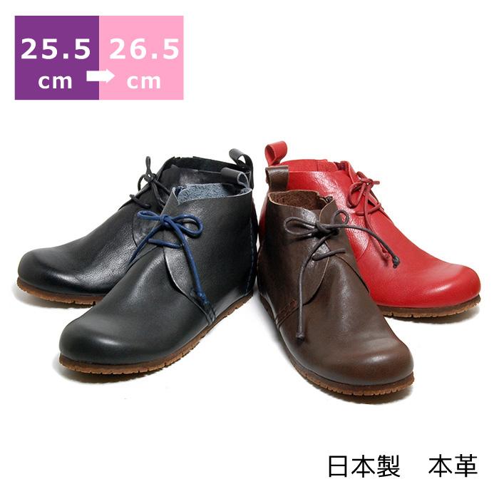 【セール】【送料無料】ノンスリップカジュアルインヒールブーツ〔大きいサイズ 25.0cm/25.5cm/26.0cm/26.5cm/センチ〕〔ヒール1cm〕【モデルサイズ】【レディース靴】【ブラック/レッド/ブラウン/ブルー/黒/赤/茶/青】