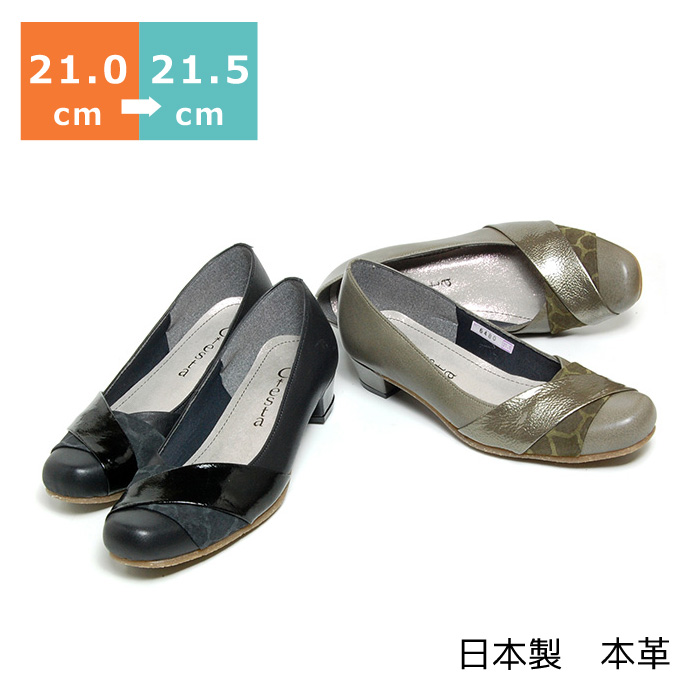【セール】【送料無料】コンビローヒールパンプス〔小さいサイズ 21.0cm/21.5cm/センチ〕〔ヒール3cm〕【シンデレラサイズ】【レディース靴】【ブラック/カーキ/黒/緑】