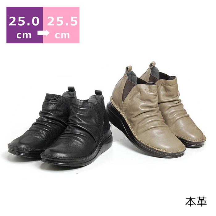 【セール】【送料無料】厚底ギャザーブーティー〔大きいサイズ 25.0cm/25.5cm/センチ〕〔ヒール6cm〕【モデルサイズ】【レディース靴】【黒/ブラック】