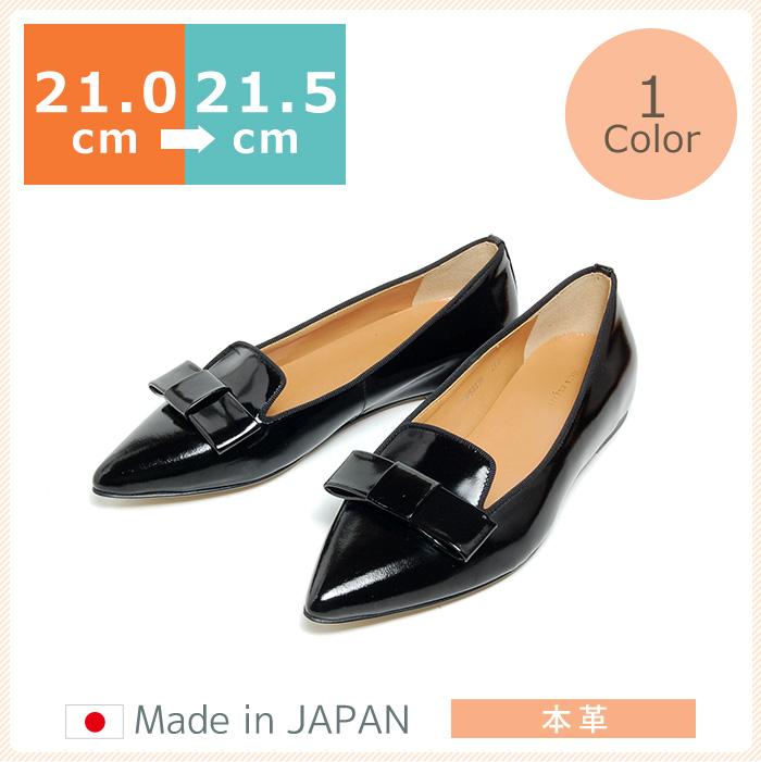 【セール】【送料無料】ポインティッドトゥリボンパンプス〔小さいサイズ 21.0cm/21.5cm/センチ〕〔ヒール3cm〕【シンデレラサイズ】【レディース靴】【ブラック/黒】【本革】