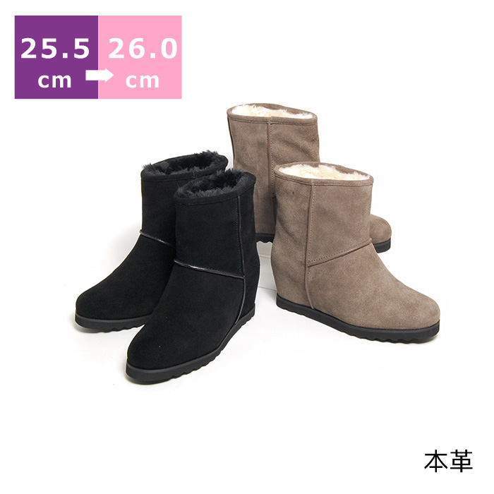 【セール】【送料無料】インヒールムートンブーツ〔大きいサイズ 25.5cm/26cm/センチ〕〔ヒール7cm〕【モデルサイズ】【レディース靴】【黒/ブラック/オーク/茶】【本革】