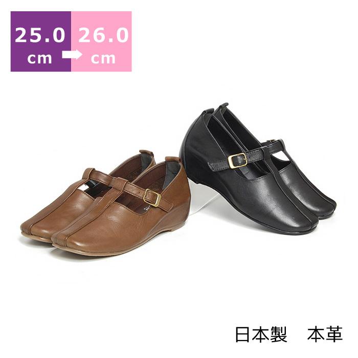 【送料無料】インヒールパンプス大きいサイズ 25.0cm 25.5cm 26.0cm センチ ヒール5cm モデルサイズ レディース靴 黒 ブラック