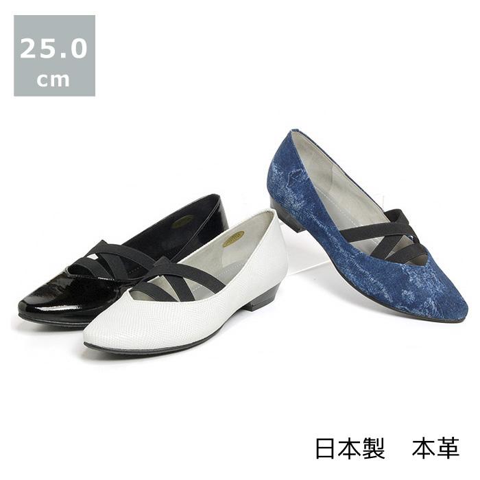【セール】【送料無料】ポインティッドパンプス大きいサイズ 25.0cm 25.5cm 26.0cm センチ ヒール 1cm モデル サイズ レディース 靴 春物