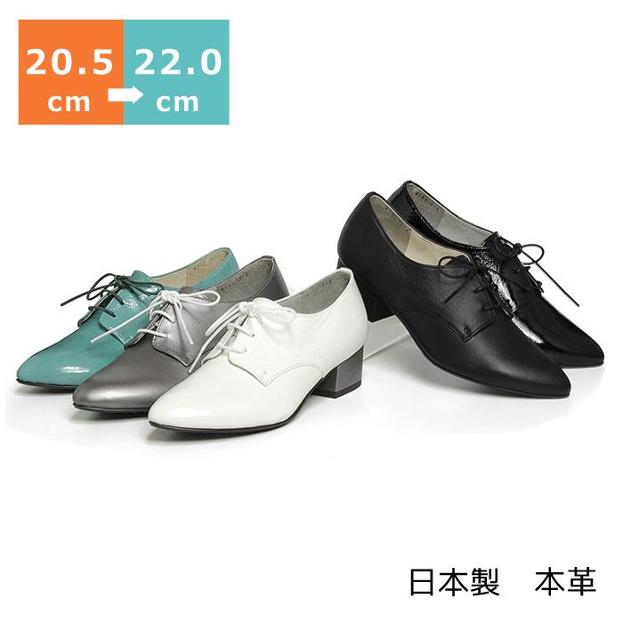 【セール】【送料無料】レースアップチャンキーパンプス20.5cm 21.0cm 21.5cm 22.0cm センチ 小さいサイズ ヒール 2cm シンデレラ サイズ レディース 靴