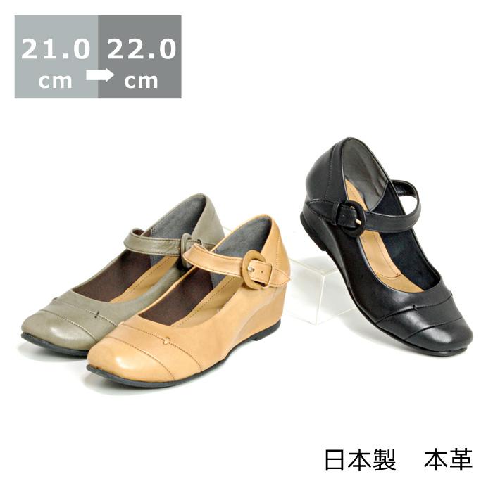 【送料無料】ベルトストラップウェッジパンプス21.0cm/21.5cm/22.0cm ヒール 3cm ~ 4cm ブラック/ダークブラウン ウェッジソール スクエアトゥ ストラップ 革 日本製 レディースシューズ 婦人靴