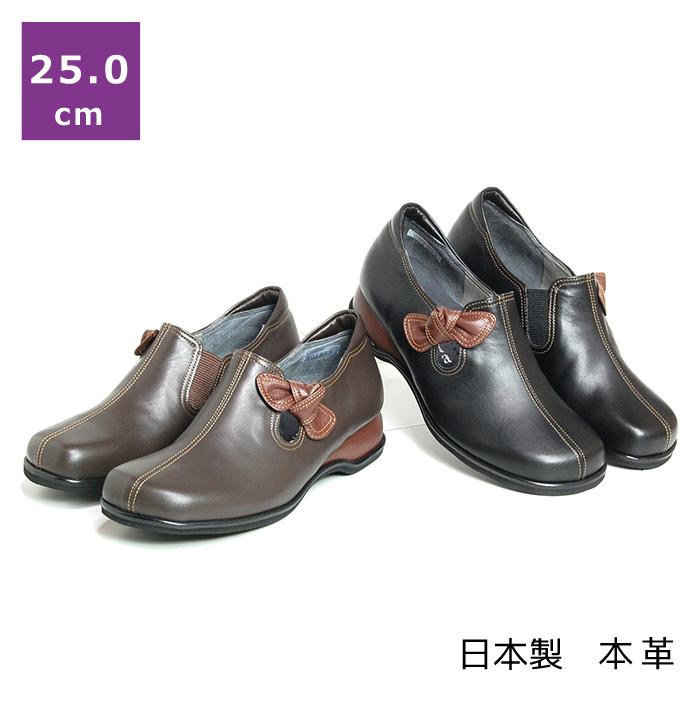 【送料無料】リボンローヒールパンプス〔大きいサイズ 25.0cm/センチ〕〔ヒール4cm〕【モデルサイズ】【歩きやすい】【レディース靴】【婦人靴】【ブルー/ブラック/黒/青】