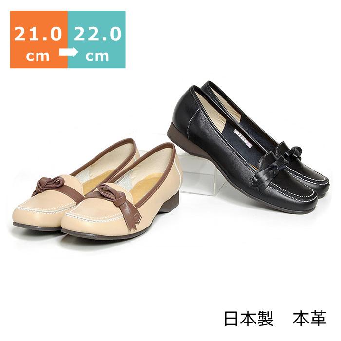 【送料無料】リボンローヒールパンプス小さいサイズ 21.0cm 21.5cm 22.0cm センチ ヒール 2cm ワイズ 3E シンデレラ サイズ レディース 靴