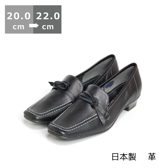 【送料無料】カジュアルパンプス20.0cm/20.5cm/21.0cm/21.5cm/22.0cm ヒール 3cm ワイズ 3E ブラック/ブラウンコンビ 革 日本製 ベーシック ローヒール レディースシューズ 婦人靴