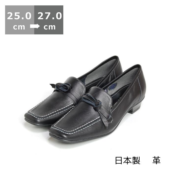【送料無料】カジュアルパンプス25cm/25.5cm/26cm/26.5cm/27.0cm ヒール 3cm ワイズ 3E ブラック/ブラウンコンビ 革 日本製 ベーシック ローヒール レディースシューズ 婦人靴