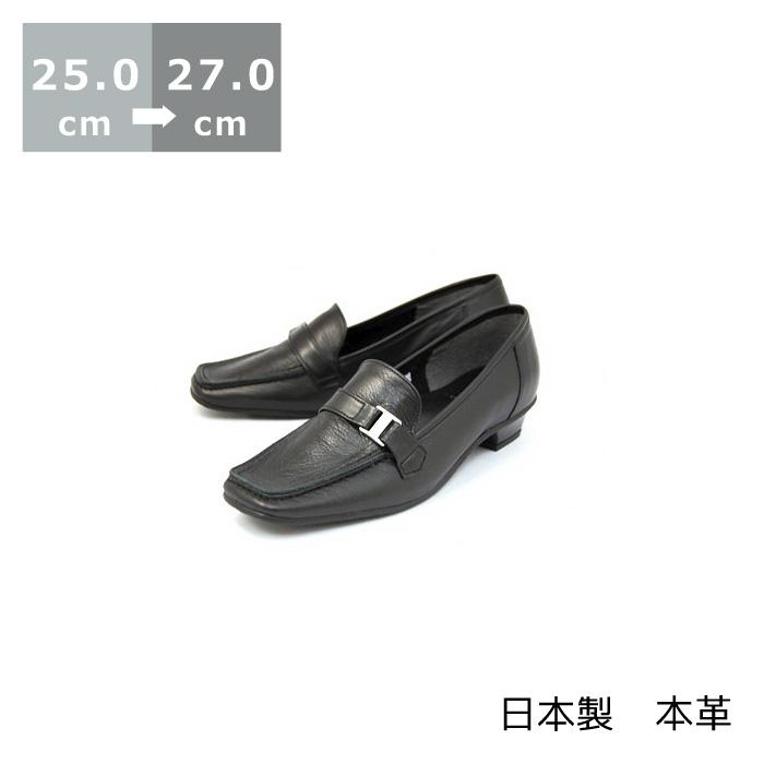 【送料無料】デザインパンプス25.0cm/25.5cm/26.0cm/26.5cm/27.0cm ヒール 3cm ワイズ 3E ブラック 本革 日本製 ローヒール スクエアトゥ ベルト レディースシューズ 婦人靴