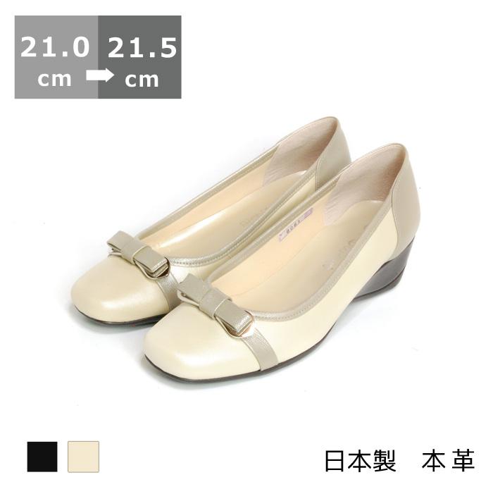 【セール】【送料無料】スクエアトゥリボンパンプス21cm/21.5cm ヒール 4cm ワイズ 3E ブラック/ベージュ ウェッジソール スクエアトゥ リボン 革 日本製 レディースシューズ 婦人靴 春物