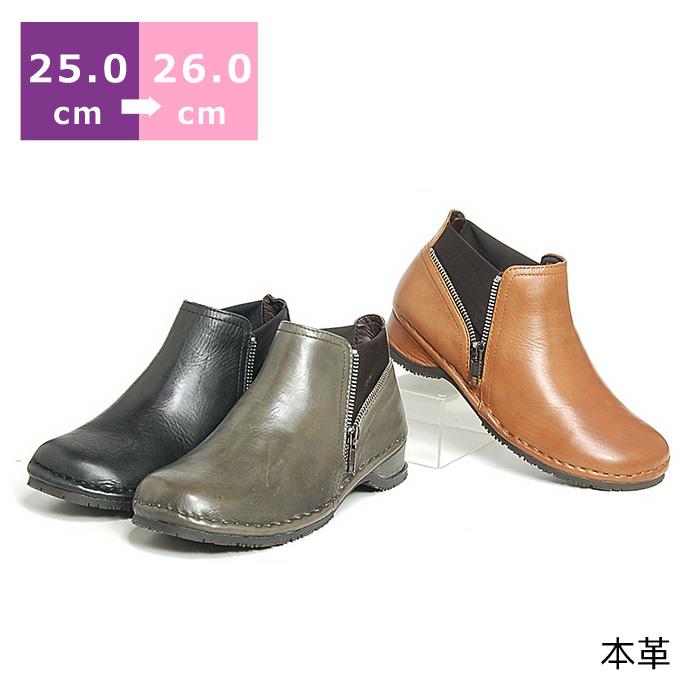 【セール】【送料無料】ダミージップショートブーツ大きいサイズ 25.0cm 25.5cm 26.0cm ヒール 3cm モデルサイズ レディースシューズ 婦人靴 黒 ブラック ブラウン グレー ブーツ ショートブーツ ブーティ ローヒール オブリークトゥ 革 日本製 国産