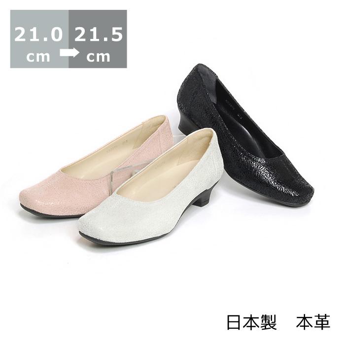 【送料無料】ソフトスクエアパンプス21.0cm/21.5cm ヒール 4cm ブラック/アイボリー/ピンク 革 日本製 モールドヒール スクエアトゥ レディースシューズ 婦人靴