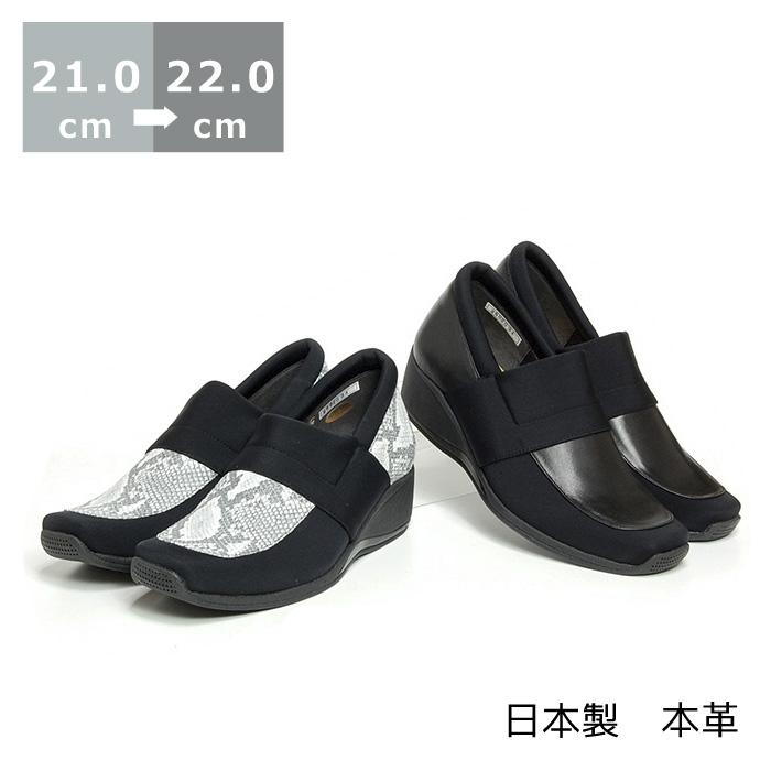 【送料無料】ストレッチ使いウォーキングパンプス小さいサイズ 21.0cm 21.5cm センチ ヒール 4cm シンデレラ サイズ レディース 靴