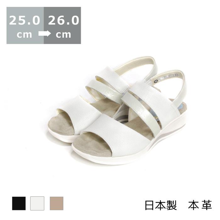 【送料無料】モールドソールサンダル25.0cm/25.5cm/26.0cm ヒール 4cm ブラックコンビ/アイボリーヘビ/グレーコンビ 日本製 サンダル ミュール モールドソール アンクルストラップ レディースシューズ 婦人靴