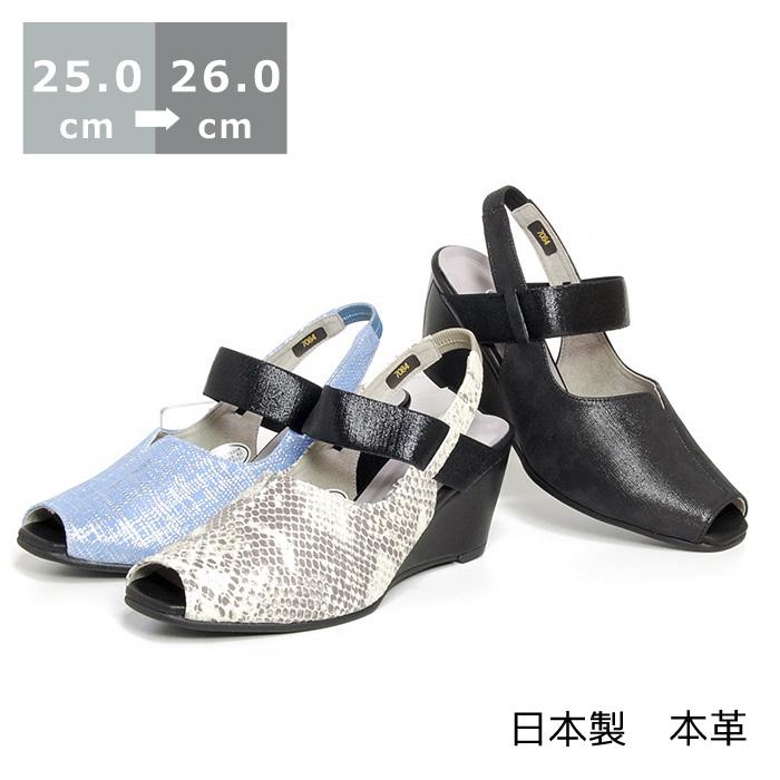 【セール】【送料無料】バックストラップサンダル大きいサイズ 25.0cm 25.5cm 26.0cm センチ ヒール6cm シンデレラサイズ レディース靴 黒 ブラック