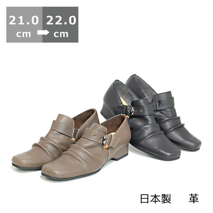 【送料無料】ドレープパンプス21cm/21.5cm/22cm ヒール 3.5cm ワイズ 3E相当 ブラック/チャコールグレー ローヒール スクエアトゥ 軽量 ベルト 革 日本製 レディースシューズ 婦人靴 春物