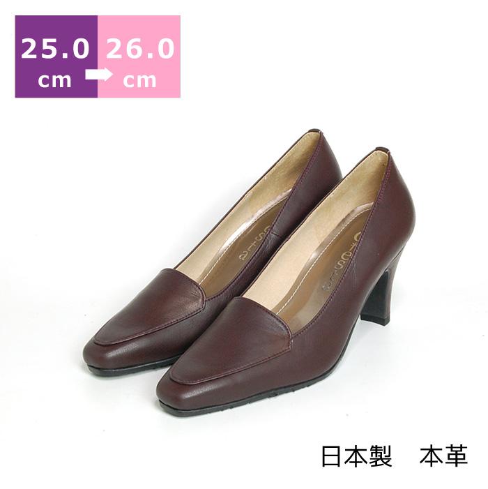 【送料無料】ロングノーズスクエアパンプス25.0cm/25.5cm/26.0cm ヒール 7cm ワイズ 2E ダークブラウン ポインテッドトゥ ハイヒール 革 日本製 レディースシューズ 婦人靴