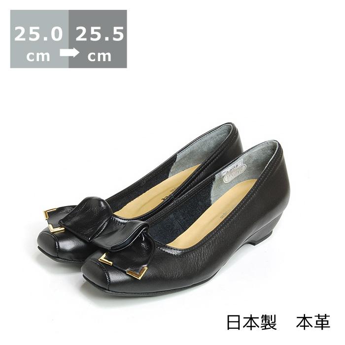 【セール】【送料無料】モチーフウェッジパンプス25cm/25.5cm ヒール3cm ブラック 革 日本製 ウェッジソール スクエアトゥ リボンモチーフ レディースシューズ 婦人靴