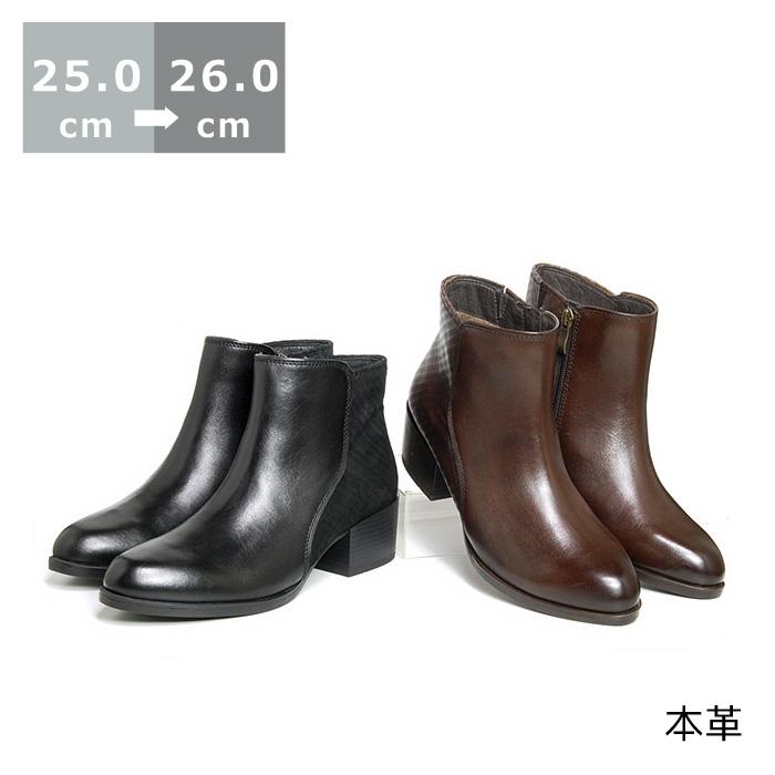 【送料無料】カッティングショートブーツ大きいサイズ 25.0cm 25.5cm 26.0cm センチ ヒール 4cm モデル サイズ レディース 靴 黒 ブラック ダークブラウン