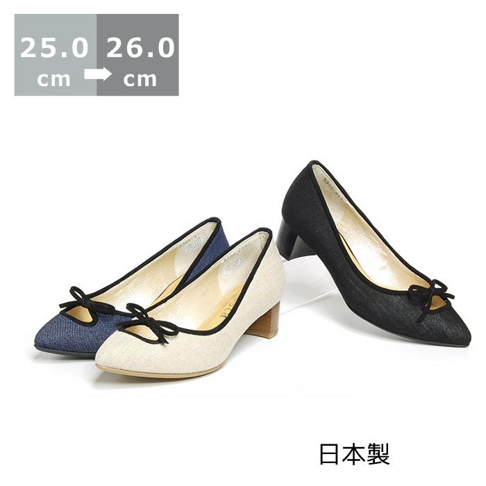 【セール】【送料無料】リボンローヒールパンプス大きいサイズ 25.0cm 25.5cm 26.0cm センチ ヒール 4cm モデル サイズ レディース 靴
