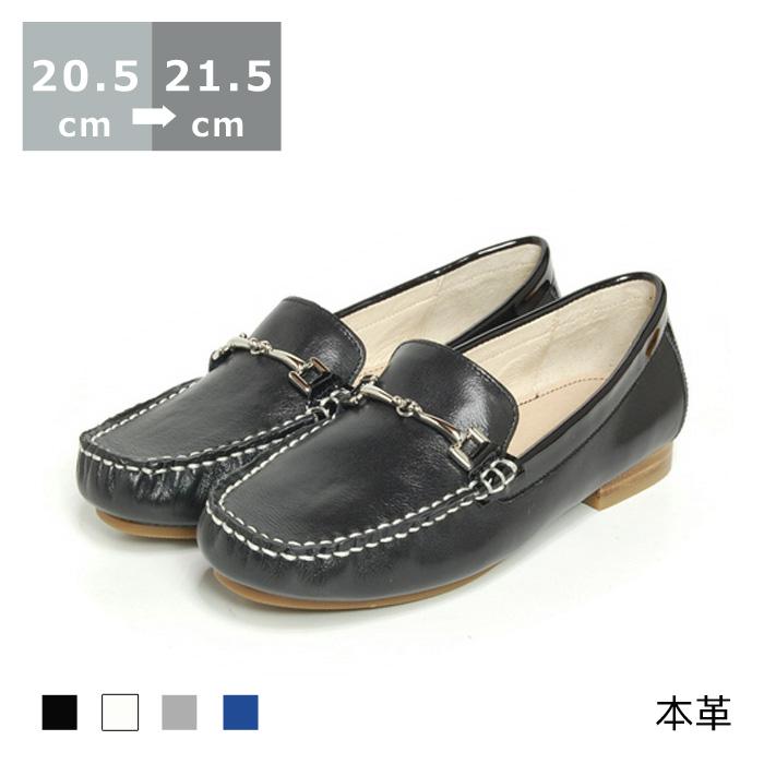 【送料無料】ビットローファー小さいサイズ 20.5cm 21.0cm 21.5cm センチ ヒール 2cm シンデレラ サイズ レディース 靴