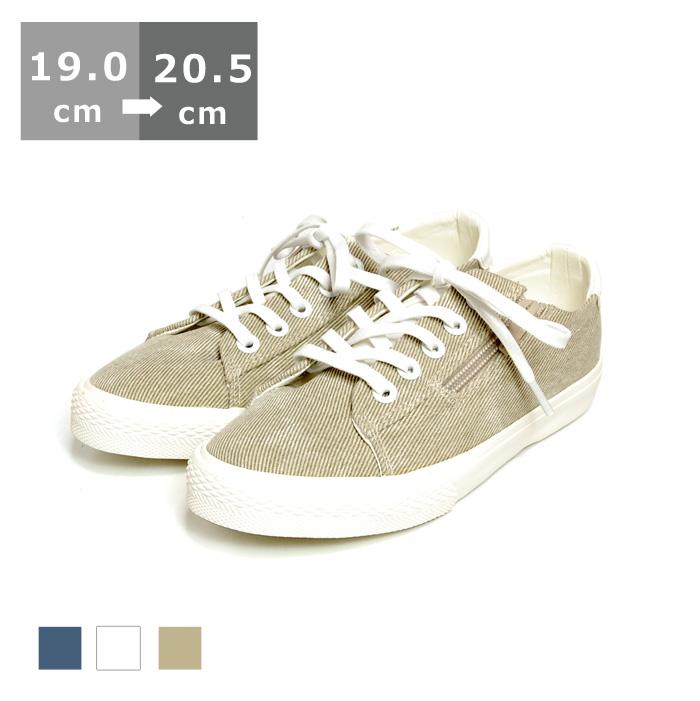 【送料無料】レースアップスニーカー19cm/19.5cm/20cm/20.5cm センチ ヒール 2cm ベージュ/デニム/ホワイトパンチ ラウンドトゥ ウォーキング 歩きやすい レースアップ レディースシューズ 婦人靴 春物