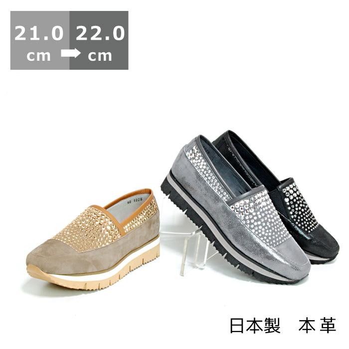 【セール】【送料無料】スタッズスニーカー21cm/21.5cm/22cm ヒール 3~4cm ブラック/キャメル/グレー ローヒール アーモンドトゥ 軽量 革 日本製 レディースシューズ 婦人靴 春物