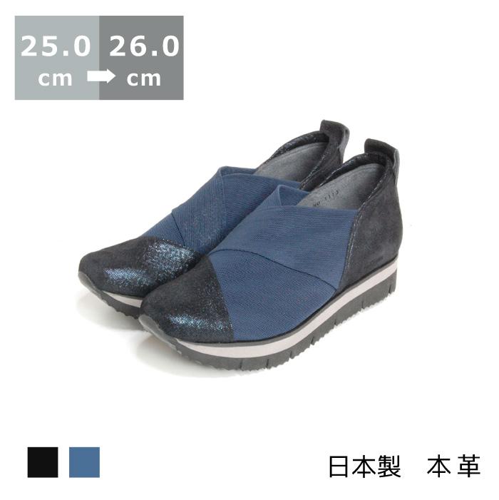 【送料無料】ストレッチパンプス25cm/25.5cm/26cm ヒール 3cm~4cm ブラック/ネイビー/ ローヒール ラウンドトゥ ゴム 軽量 革 日本製 レディースシューズ 婦人靴 春物