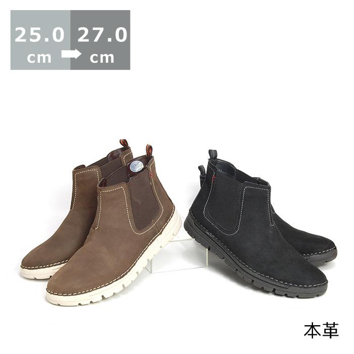 【セール】【送料無料】サイドゴアブーツ25.5cm/26.0cm/26.5cm/27.0cm ヒール 3cm ブラック/ダークブラウン/ 革 ショートブーツ ブーティ ラウンドトゥ サイドゴア レディースシューズ 婦人靴