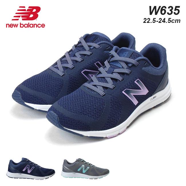 【送料無料】ニューバランス W635 レディース ランニングシューズ new balance SN2 SG2 ネイビー グレー 22.5cm~24.5cm B幅 ジョギング スニーカー 靴 (1903)(E)(北海道・沖縄は追加送料がかかります)
