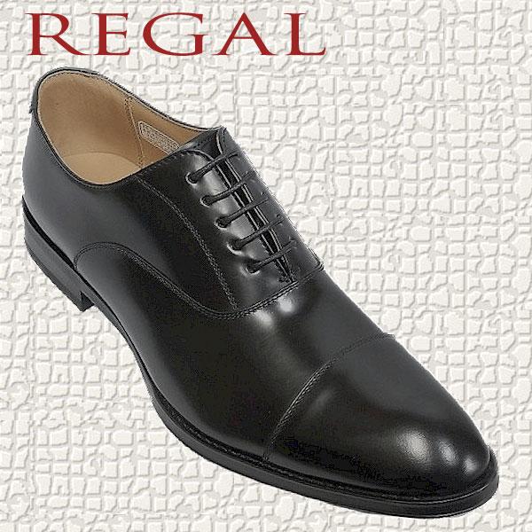 送料無料 お得クーポン発行中 日本製紳士ドレス リーガル リーガルREGAL 営業 811R メンズ AL