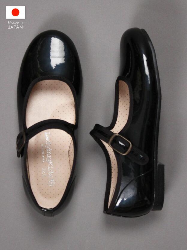656bb3c40796a 子供 靴フォーマル シューズ 女の子  ☆エナメル パイピング ストラップ靴 七五三 面接 発表会